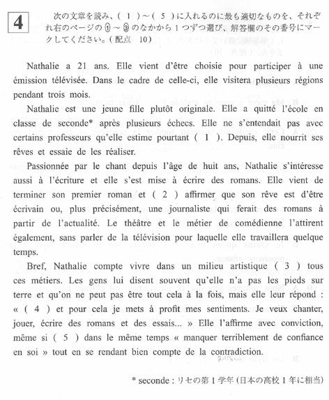 ecri[4]-1.jpg