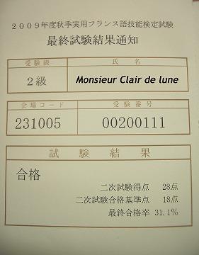 s-CIMG4786-CL.jpg